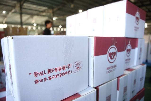 从跨境第一到线上Costco,网易考拉正成为中国电商第三极