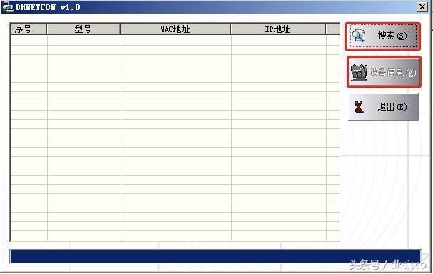 邵陽大華秤維修TM-H、TM-A、TM-F、主板維修、打印頭更換、計價維修(原廠配件)(圖7)