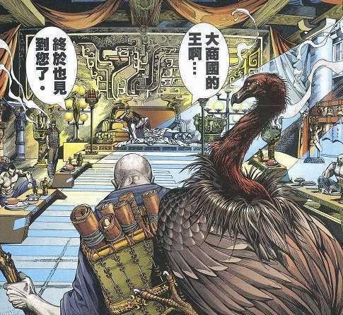 武庚纪第二季即将到来,关于漫画《封神纪》你资本家和工人漫画图片