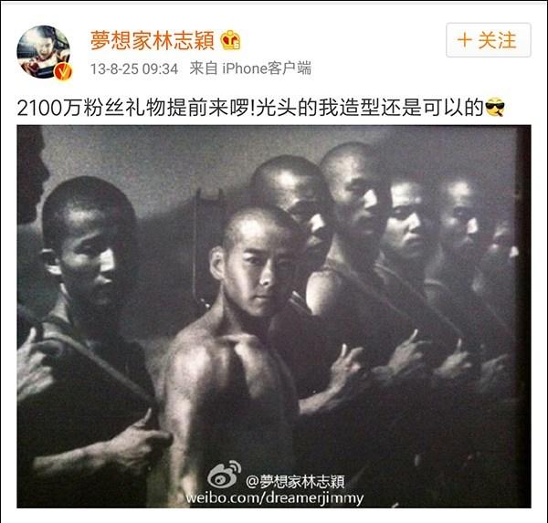 林志颖晒PS照被判侵权 赔偿朱庆福30余万公开道歉可图却是粉丝p的