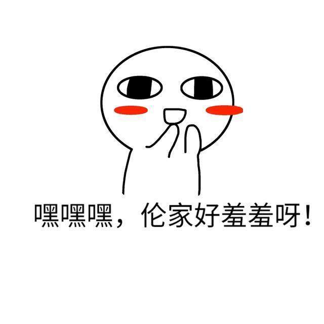 萌化你小心心的过后请收好:男人篇表情妹子七夕的搞笑图片图片