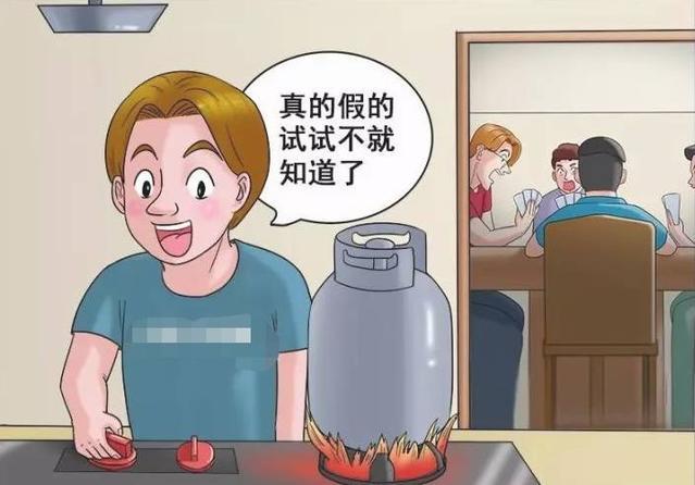 搞笑漫画:煤气罐v漫画,漫画却说王炸!老爸十字徒图片
