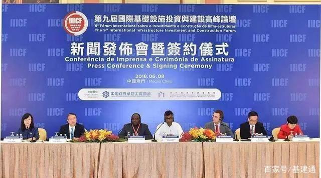 中国建筑、中国路桥等企业在第九届国际基建论坛上的精彩展现!