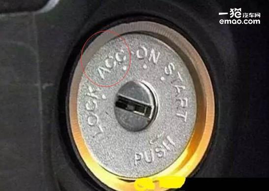 ACC是什么汽车技术?ACC术语详解