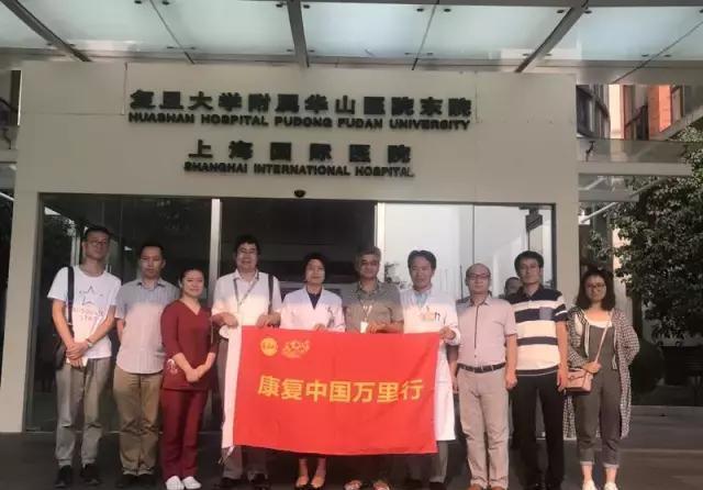 上海华山医院康复科--非医保康复医院的取胜之