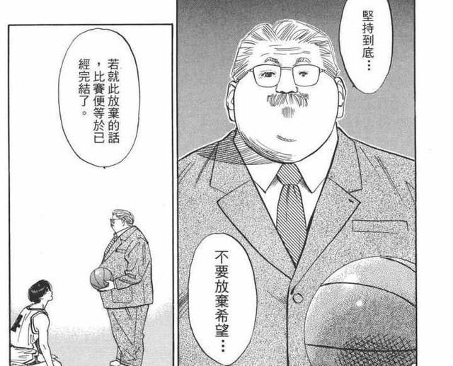 为什么有这么多人喜欢《灌篮高手》里的三井寿?