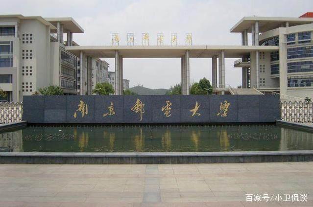 错过了211又错过了双一流,扬州大学为何省内不受待见?