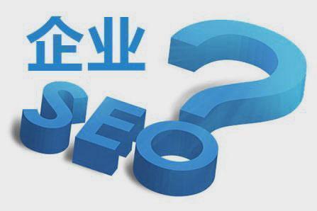 企业网站搜索优化教程