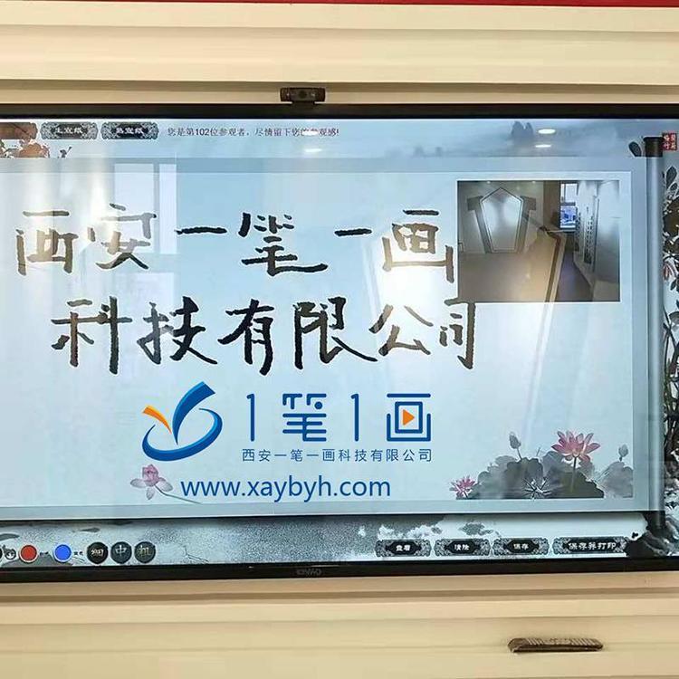 多媒体互动展馆人防民防展厅,数字化v展馆男室内设计师冬装图片