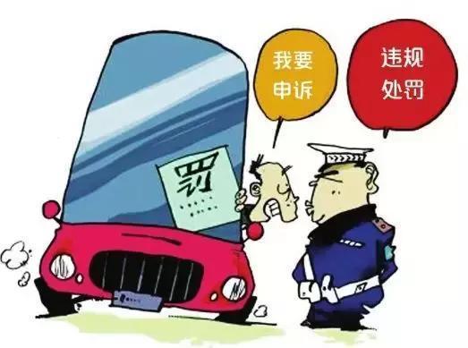 注意了!旅游包车要合法,不然罚你没商量!