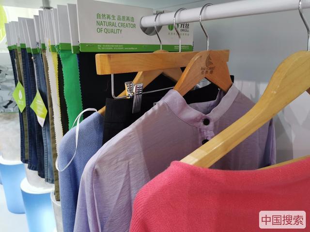 恒天纤维亮相国际纱线展 诠释绿色、创新新理念