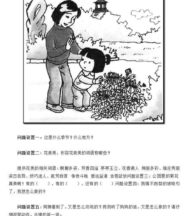 佳能ip1188黑白喷墨打印机学生家用 ¥248 购买 现在老师布置的作业图片