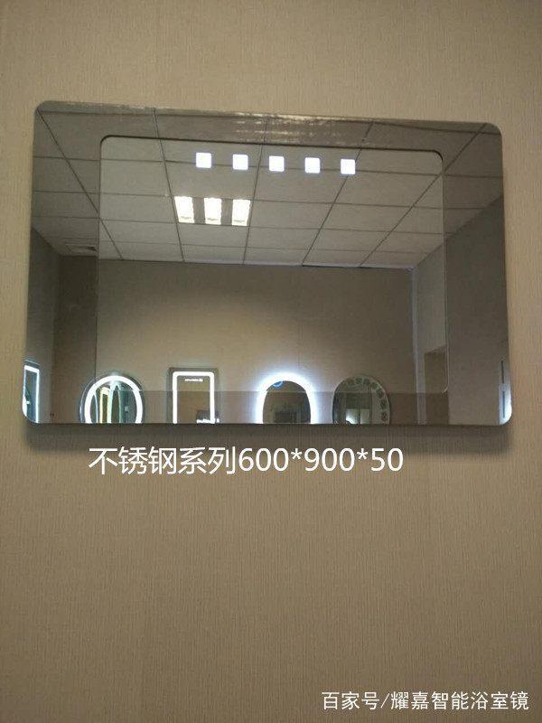 不锈钢系列浴室镜