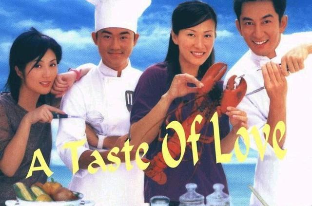 TVB十部关于美食的电视剧,美食征服你的人!美演技超级王图片