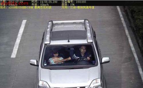 重庆汽车贴膜