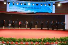 """""""首届中国职场诚信高峰论坛""""在京举行"""