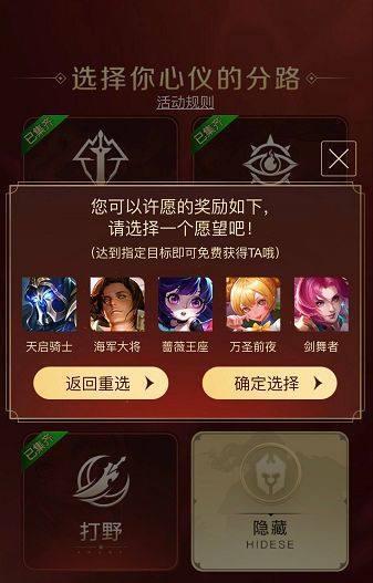 送QQ qq情侣网名