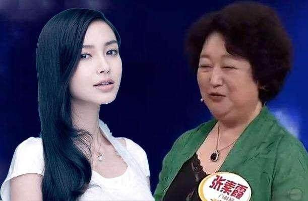 「吉林相亲节目全城热恋」全城热恋2013
