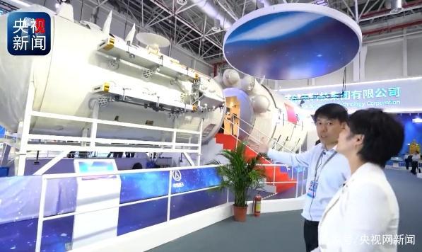 银海翼展科技
