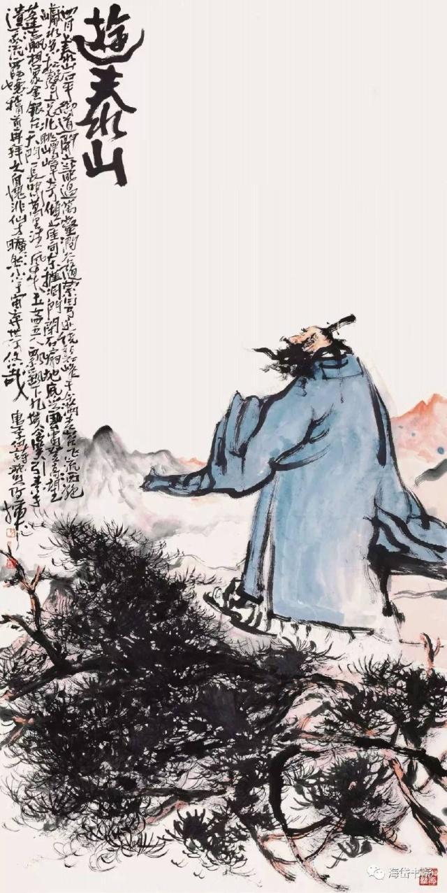 著名画家张宜:大美山东韵,泰山松柏长