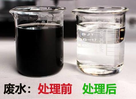 超声波清洗剂废水处理设备