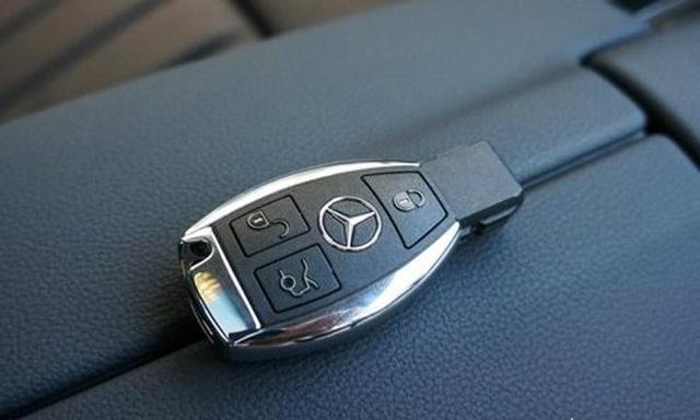 汽车钥匙配个多少钱