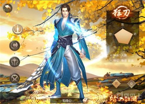 刀剑斗神传职业怎么选择 职业选择指南