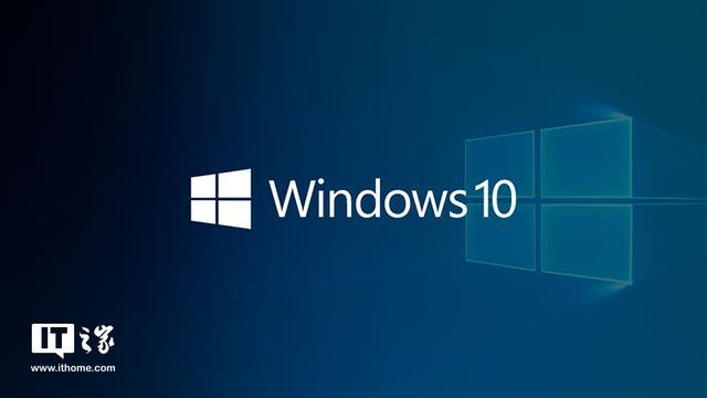 Win10 RS5快速预览版17661更新内容大全