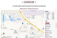 标题:广东省惠州市一85平房产将拍卖,以130万元起拍,这房咋样?