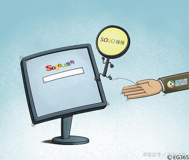 「网络推广怎么做?」搜狗推广