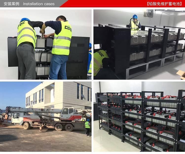 上海鸿贝蓄电池12V38AH CNF/BB1238T 鸿贝蓄电池厂家报价,鸿贝蓄电池,鸿贝电池