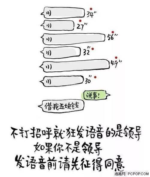 「语音输入法最准确的软件」语音输入法下载