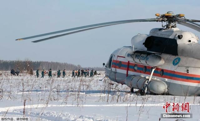 俄罗斯坠机现场 搜寻人员找到第2个黑匣子