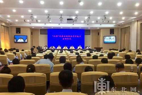 「深圳国税网上办税大厅」广东省国税网上办税大厅