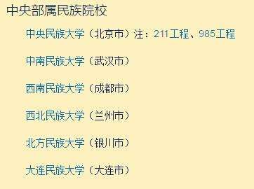 「广东民族学院第一任校长」广东民族学院