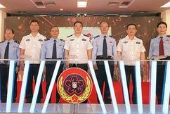 """标题:广东首个""""警税合成作战示范基地""""在穗挂牌"""