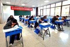 标题:「南通教育·市直」通中附校教育联合体举办青年教师解题能力大赛