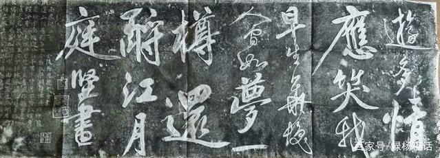 谷林堂前说东坡:扬州是苏轼的福地/