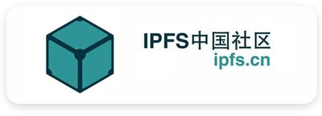 史上最通俗易懂的IPFS入门介绍01