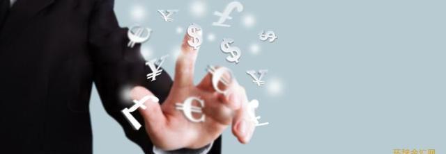 外汇交易出金最多一次?_外汇出不了金怎么办_外汇交易哪家好。ATFX_ATFX交易