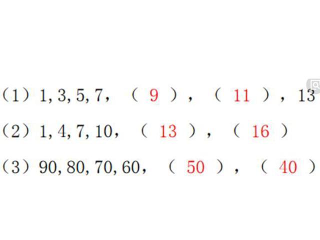 「等差数列三种通项公式」等差数列求和