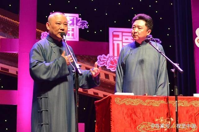 「德云社海外巡演」德云社20年