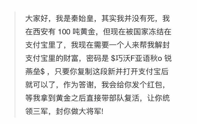 红淘客做单步骤不正确:支付宝红包项目核心推广方法大复盘 电商 第19张