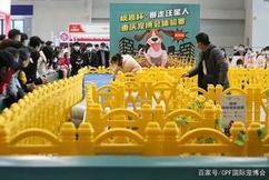 标题:2021重庆宠博会:火力全开,再次燃爆山城