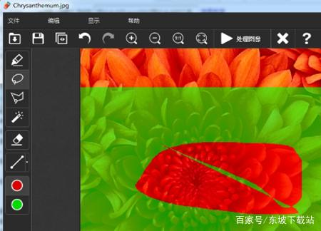 「创意字体logo设计生成器」去水印软件