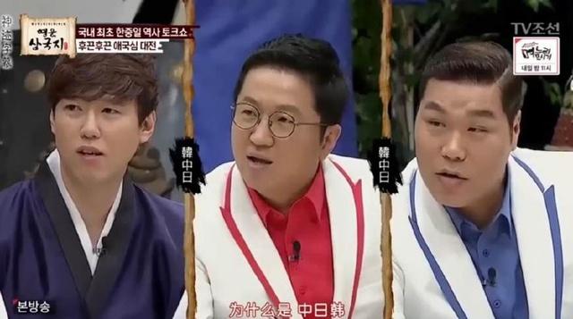 韩综《英雄三国志》播出 爱国boy张玉安一句话怼得韩国嘉宾无话可说
