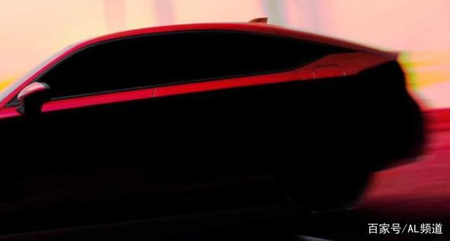 思域hatchback预告图曝光,将于6月23日亮相-有驾