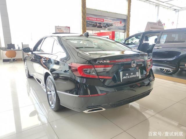 """雅阁还是""""实在车"""",中期改款加量还降价,16.98万起售-有驾"""