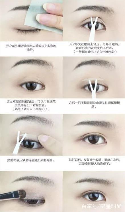 单眼皮怎么贴双眼皮贴