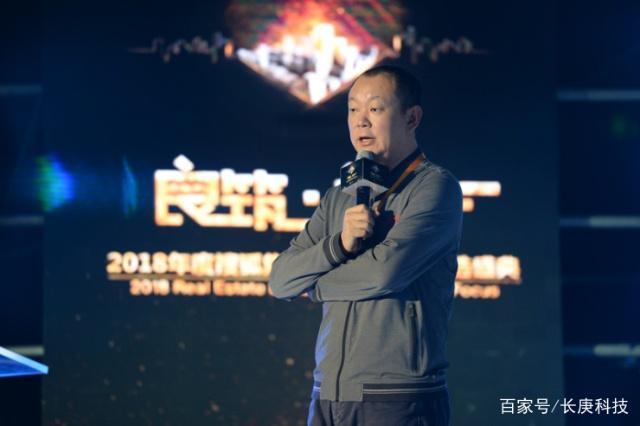 「2021届腾讯校园招聘岗位」搜狐校招